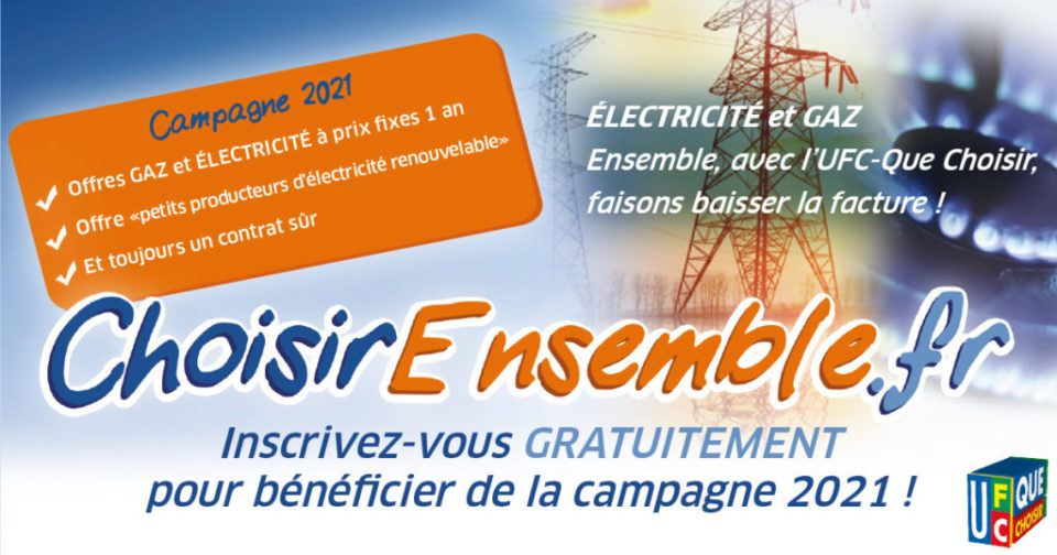 Bannière de la campagne énergie moins chère ensemble 2021